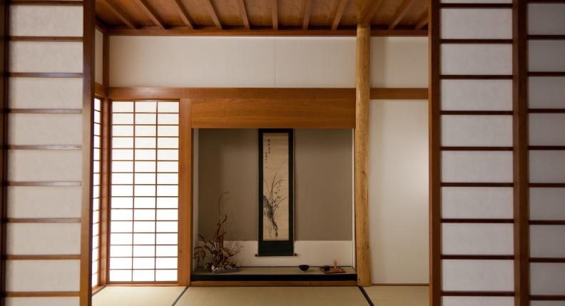 Japanischer Raum - Form und Leere in Harmonie