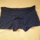 Unterhose - zuviel