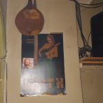 schönes altes Plakat von Jürgen Kerth...hängt in der Musikkneipe Falken in Weimar...Zeitreise aus 2019 in den Osten der siebziger Jahre...da muß man hin...